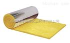 玻璃棉卷毡厂家供应