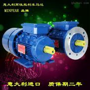 CX-100H隔熱風機-熱循環中壓鼓風機