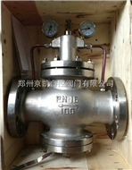 YK43X/F气体减压阀YK43X/F气体减压阀