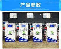 鄭州市二氧化氯發生器betway必威手機版官網