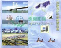 四川新疆地區管道專用智能數控高頻開關恒電位儀