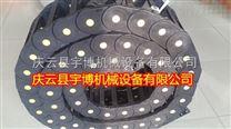 貴陽工程拖鏈 機床線纜拖鏈