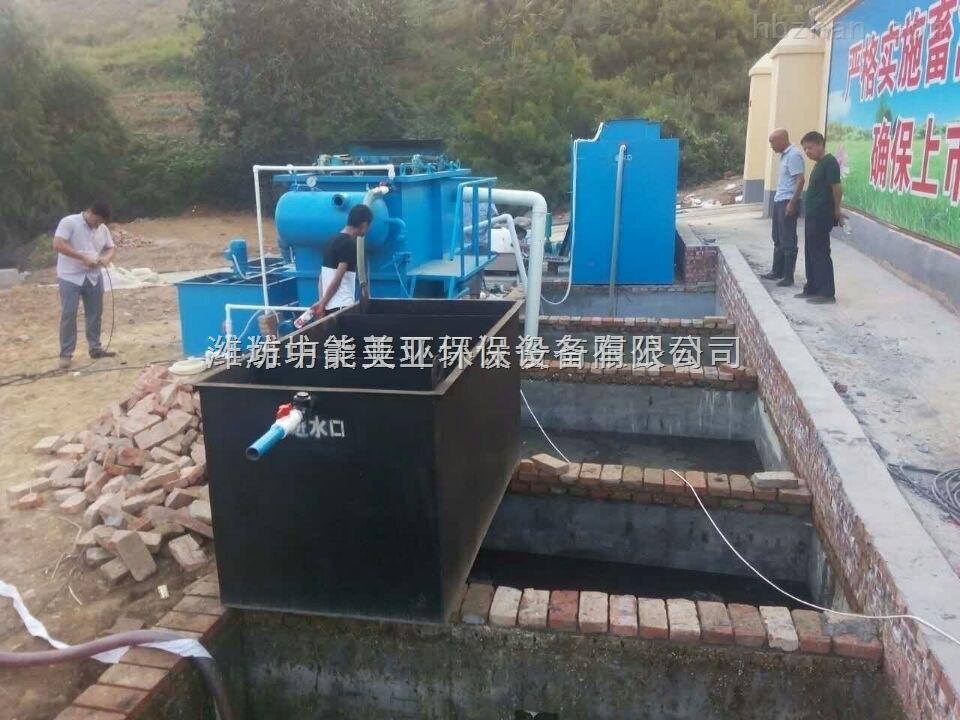 养猪场废水处理设备优势