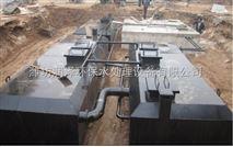 地埋式污水处理设备的操作流程