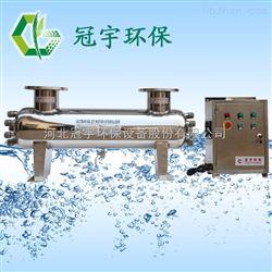 厂家规格 过流式河北省 紫外线净水器