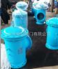 水泵前置过滤器