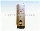 【立式环保蒸汽锅炉】0.2吨@0.3吨0.5吨0.7吨1吨小型立式环保蒸汽锅炉