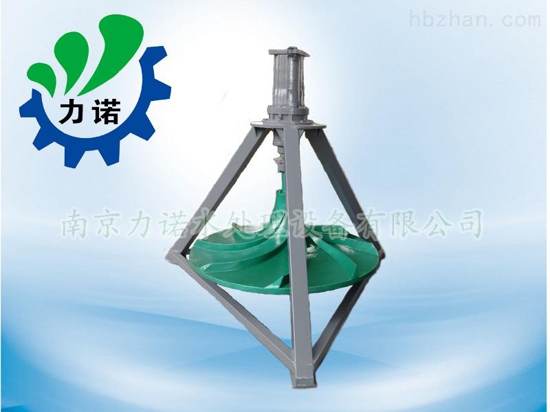 QSJ型玻璃钢立式多曲面潜水搅拌机