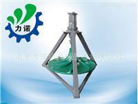 QSJ型干式多曲面潜水搅拌机