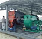 FOM-EP淬火炉油烟净化设备