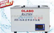 實驗室用恒溫水浴鍋價格批發采購