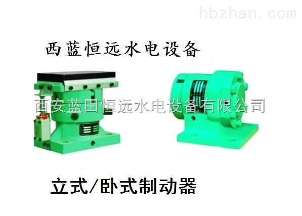 风闸制动器WZD-100/120调节范围