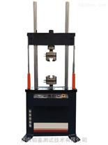 電液伺服式動靜萬能試驗機