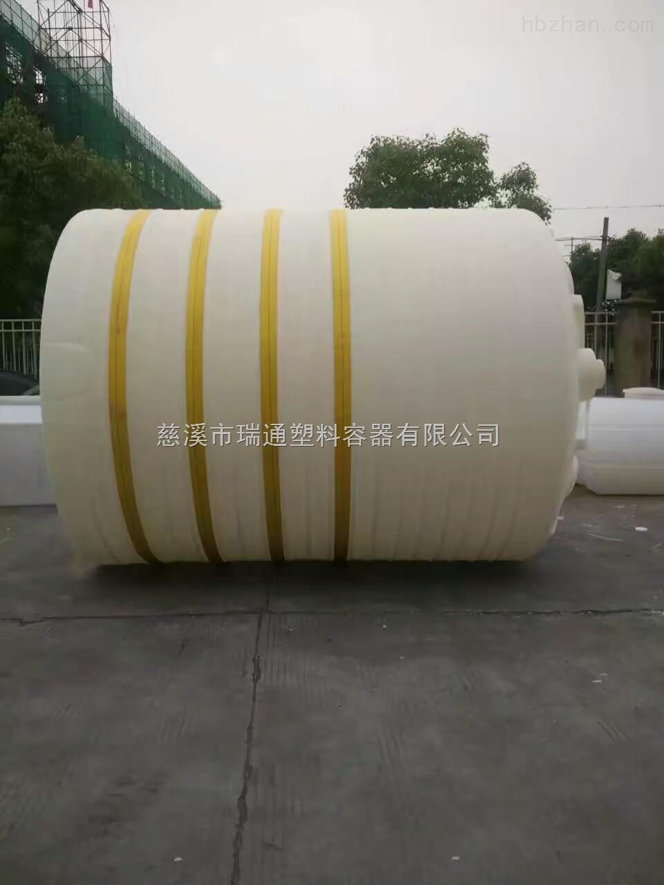 30立方盐酸塑料储罐 耐酸碱30立方塑料PE储罐厂家供应