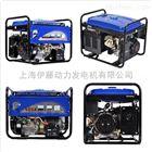 汽油发电机组YT8000DCE