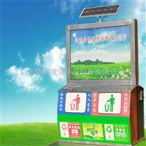太阳能智能地埋垃圾箱