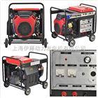 伊藤YT300A汽油发电焊机
