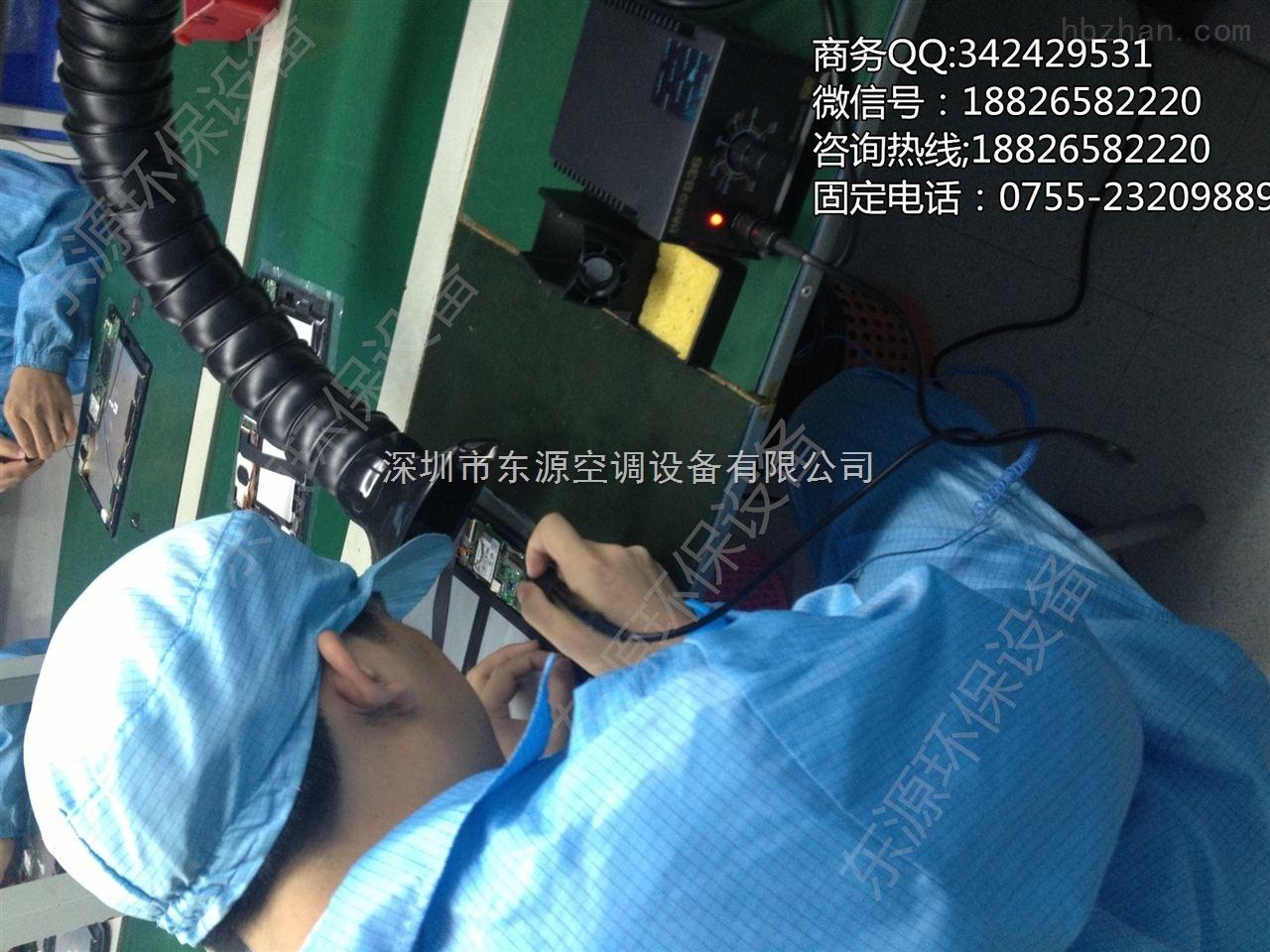 单口/双口-焊锡电路板流水线烟雾排烟设备