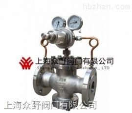 液化石油气减压阀厂家