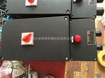 BLK8050-40/3武汉防爆防腐断路器