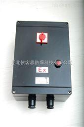 BDZ51-60A工程塑料包铝合金防爆防腐断路器
