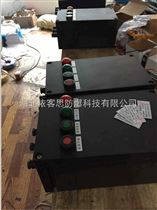 32A防爆防腐磁力起动器的尺寸