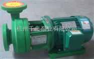 S40×32-18D塑料离心泵