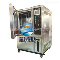 高溫箱恒溫箱高低溫試驗箱恒溫恒濕試驗機