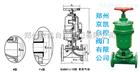常闭式气动隔膜阀G6B41J