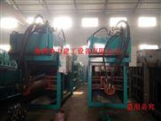 西安时产4-7包废纸打包机协力精品压1吨多包卧式打包机
