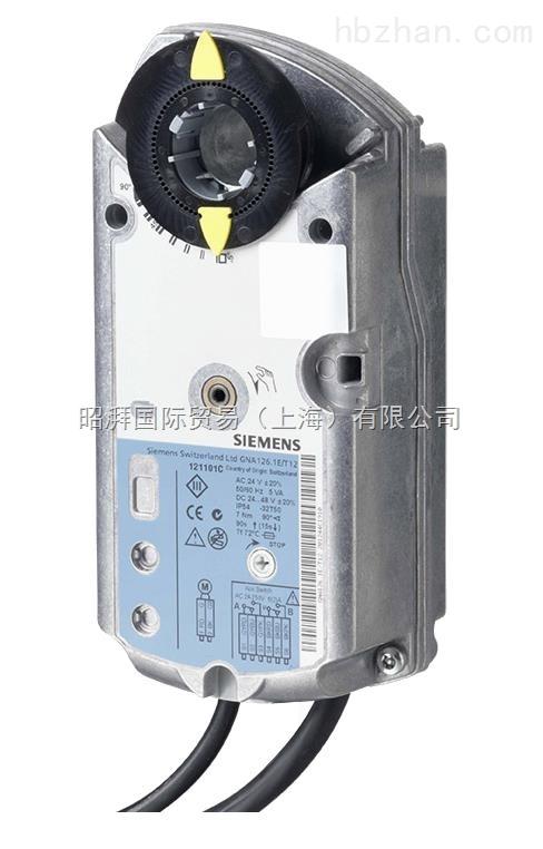 西门子风阀电动执行器GMA126.1E