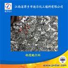 不锈钢鲍尔环 铝质鲍尔环 鲍尔环填料