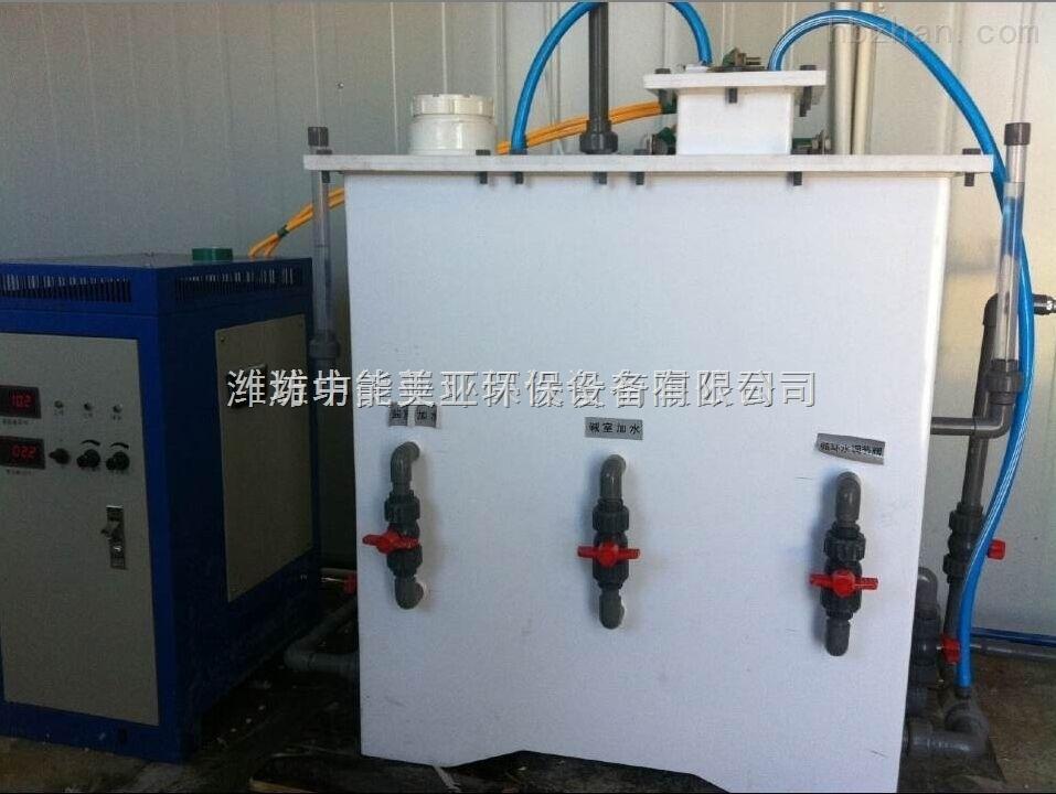 医疗废水处理设备特点