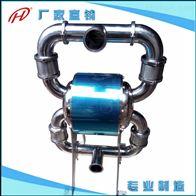 XLQW-76PFFTF食品厂专用卫生泵 食品级耐高温气动隔膜泵 希伦牌