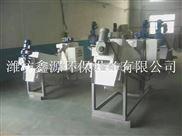 叠螺式污泥脱水机 造纸废水处理设备