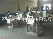 鑫源环保-XFD-101A叠螺式污泥脱水机厂家