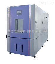 电池温度循环试验机
