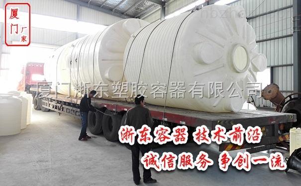 厦门10吨塑料储罐