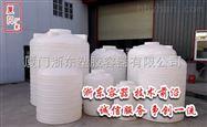 15吨亚硫酸储罐