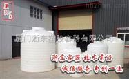 3吨聚乙烯PE储罐