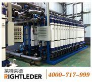 专业废水处理设备 高浓度氨氮废水处理系统