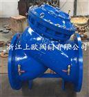 F745X-10/16水力(遥控)浮球阀