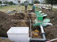 宜宾市的医院一体化污水处理设备