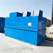 安徽安阳市屠宰场污水处理设备