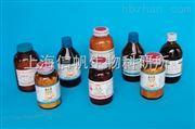 进口Pyruvic acid Sodium丙酮酸钠