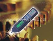笔试测振仪 笔试振动测量仪