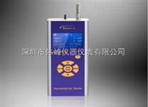 現貨供應CW-HAT200S手持式PM2.5速測儀