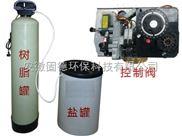 威海軟水器生產廠家