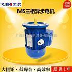 Y2-63M3-2电机-ZIK紫光马达-zik紫光异步电机工厂