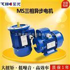 Y2-132S-4电机-清华紫光电机报价